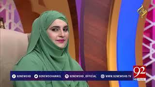 Tum hi ho dard be darma ka darma Ya Rasool Allah  | 27 May 2018 | 92NewsHD