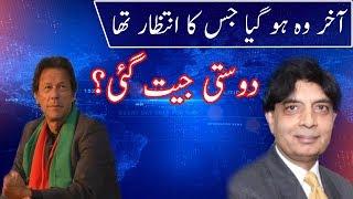 Finally Imran Khan Success In His Game Plan ? | 24 April 2018 | Neo News