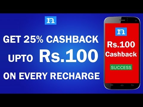 Get Rs. 100 Cashback on any Mobile Recharge !! Best Mobile Recharge Offer !!