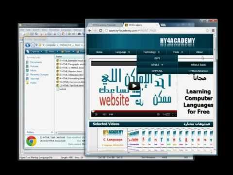 12 HTML Text Link in Arabic