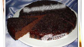#x202b;شهيوات ريحانة كمال كيك بصلصة الشوكولا رائعة المذاق#x202c;lrm;