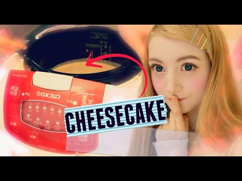 How To make Cheesecake in a Rice Cooker  ♡