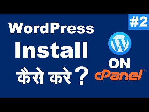How to Install WordPress on cPanel (Manually or One Click Install)
