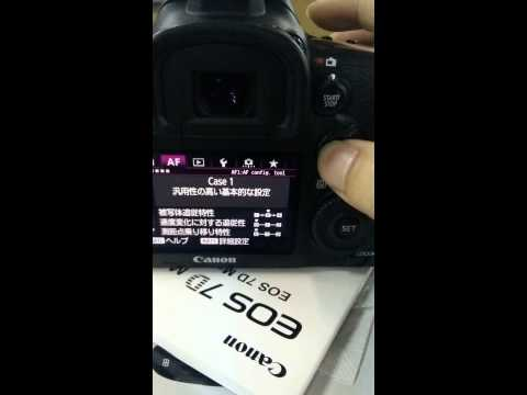 How to change language from Japanese to others (Canon 7D Mark II)