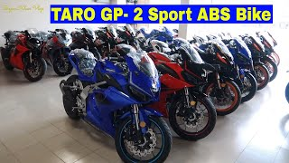 TARO GP One Special Edition With ABS+CBS  First Impression | Bike vlogs | Shapon Khan Vlogs