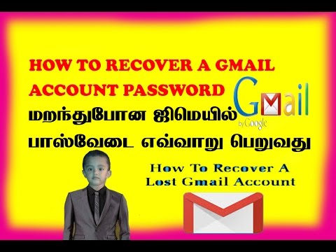 HOW TO RECOVER A GMAIL ACCOUNT PASSWORD