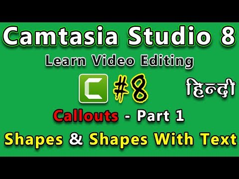 How To Use Callouts - Shapes and Shapes With Text in Camtasia Studio 8 | In Hindi/Urdu |
