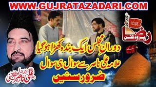 Allama Ali Nasir Talhara   Doran e Majalis Sawalo jawab ( Raza Production )