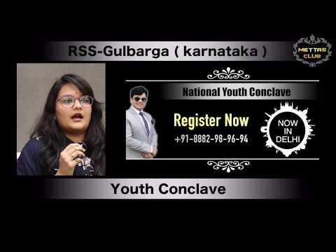 Review of National Youth Conclave Karnataka   By Dr. Amit Maheshwari