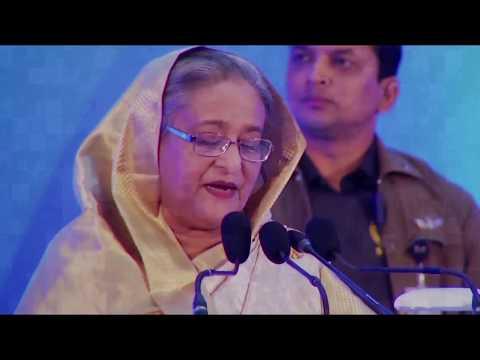 Call for Action: BPO summit Bangladesh 2018