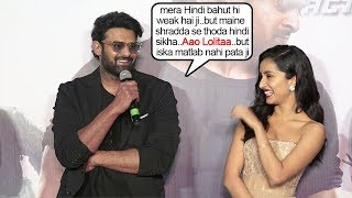 Prabhas & Shraddha Kapoor's Back to Back FUNNY Hilarious Moments | Saaho Trailer Launch