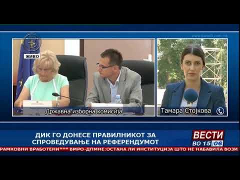ДИК го донесе правилникот за спроведување на референдумот