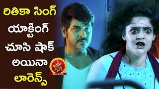 Ritika Singh Behaves Like Shakthi - 2017 Telugu Movie Scenes - Shivalinga