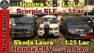 Used SUV car 1.25 lac Onward   Scorpio, Innova,Honda CRV, Skoda Laura   NewToExplore