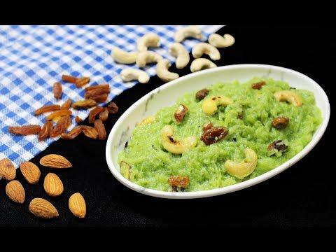 Lauki Ka Halwa | Dudhi Halwa | Bottle Gourd Dessert (Diwali Special) - Chef Lall's Kitchen