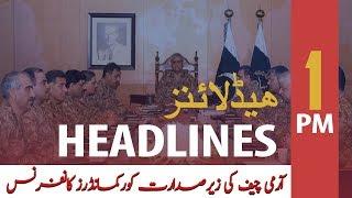 ARY News Headlines | Corps Commanders Conference underway in Rawalpindi | 1 PM | 10 Dec 2019