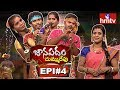 Download Janapadam Dummu Repu | Folk Singers | 16th September 2018 | Episode 4 | Telugu News | hmtv MP3,3GP,MP4
