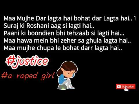 Xxx Mp4 Poem By A Raped Girl Justice For Raped Girl Somesh Creation 3gp Sex