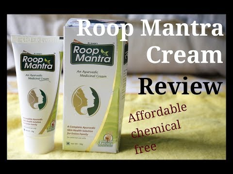 ROOP MANTRA Ayurvedic Cream Review in Hindi - Use, Benefits & Side Effects