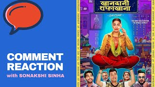Sonakshi Sinha reacts on mean trailer comments | Khandani Shafhakhana | Mirchi Prerna |