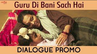 Guru Di Bani Sach Hai Dialogue Promo - Ardaas Karaan | New Punjabi Movie 2019 | 19 July