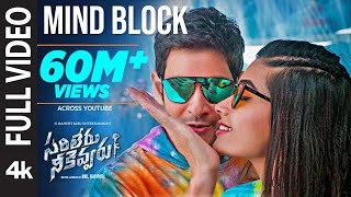 Mind Block Full Video Song [4k] | Sarileru Neekevvaru | Mahesh Babu | Rashmika | DSP | Anil Ravipudi