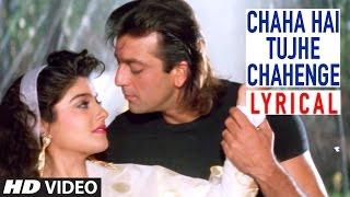 Chaha Hai Tujhe Chahenge Lyrical Video | Jeena Marna Tere Sang | Sanjay Dutt, Ravina Tandan