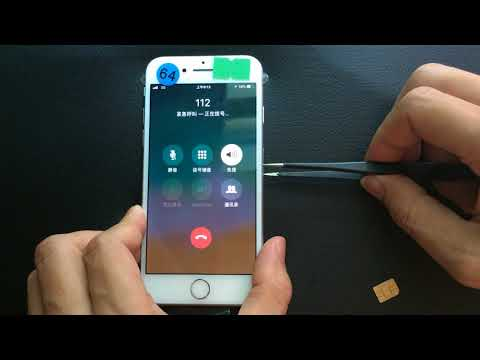RSIM  Unlock For iOS11