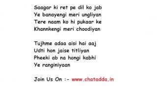 KAABIL HOON Lyrics Full Song Lyrics Movie - Kaabil   Jubin Nautiyal, Palak Muchhal