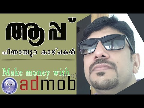 make money online with android mobile | make money thunkable app