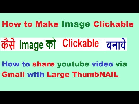 How to make Image Clickable || How to Insert Clickable Image In EMAIL Gmail