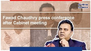 Fawad Chaudhry press conference after Cabinet meeting | SAMAA TV | 15 Nov,2018