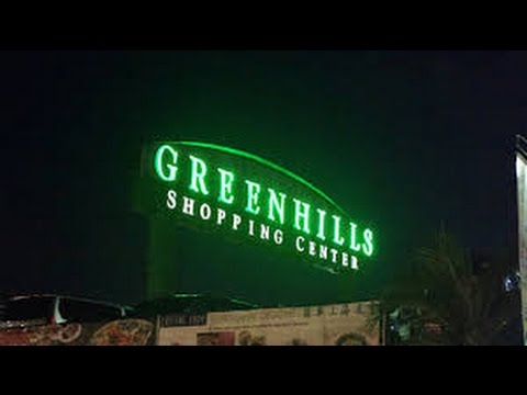 GREENHILLS REPAIR, BUY & SELL SECTION