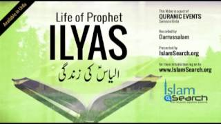 Events of Prophet Ilyas