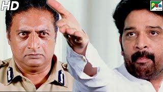 पुलिस का मतलब क्या है?   Mass Masala (Nakshatram)   Hindi Dubbed Movie   Sundeep Kishan, Prakash Raj
