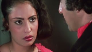 Police raid hotel - Be Aabroo | Hindi Movie Part 4