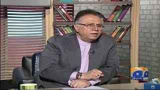 Meray Mutabiq - 14 July 2019