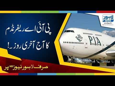 Today is last Day of PIA Referendum