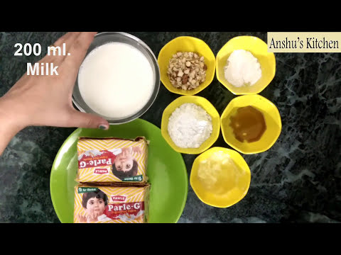 Parle G cake recipe in cooker | How to make Parle G biscuit cake in cookerhow to make cake