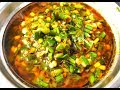 Green garlic recipe | hare lehsun ki sabzi |Winter recipes | Winter Dishes | Easy recipes