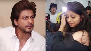 Shah Rukh Khan REACTS On Suhana Khan Being Harassed By Media At A Event