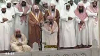 Sheikh Sudais *very Emotional* Dua al Qunoot  دعاء القنوت للشيخ سدیس