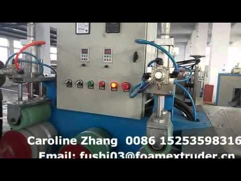 PP plastic fruit and vegetable/toys packing net making machine