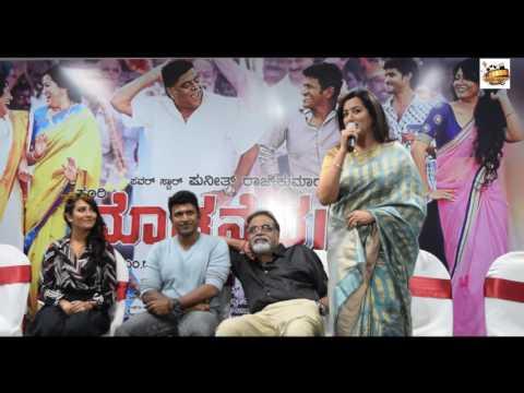 Doddmane Hudga - Sumalatha Ambreesh Speaking About Movie | Puneeth