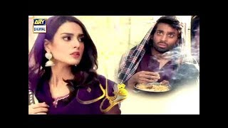 Get Ready to Watch An Extraordinary Love Story Qurban Very Soon on ARY Digital