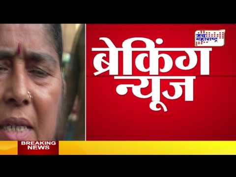Navi Mumbai Voters ID Scam