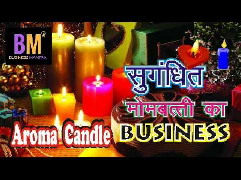 how to start aroma candles business in india : low investment high profit business