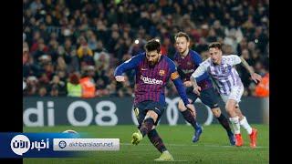 برشلونة يفوز على بلد الوليد في الدوري الإسباني