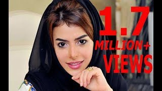 Top 10 Most Beautiful Princess MUSLIM WOMEN in the World ☣