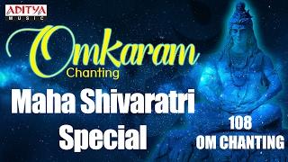 OmKaram Chanting 108 Times- Maha Shivaratri Special | Parthasaradhi | Popular Chantings
